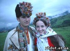 Весілля на Гуцульщині